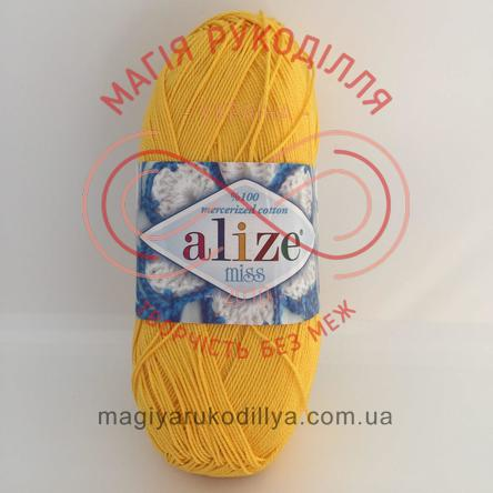 Пряжа Мiss (Alize Туреччина) - 216