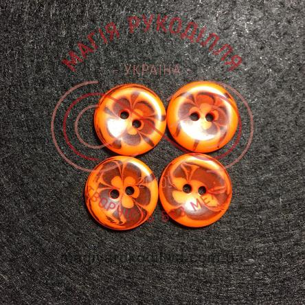 Гудзик дитячий прошивний малюнок квітка d16мм - помаранчевий