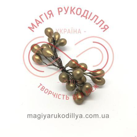 Тичинки-ягідки на дротику двосторонні d5мм h6см 1в'язочка/11шт - №401 бронзовий перлистий