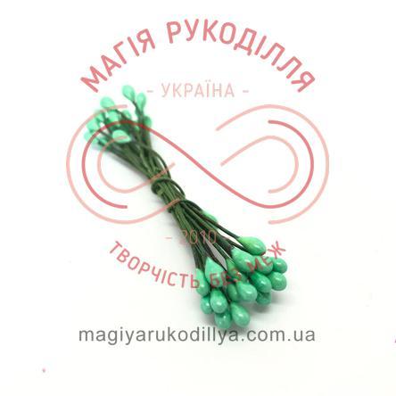 Тичинки-краплинки на дротику двосторонні d3-5мм h6см 1в'язочка/20шт - №402 ментоловий перлистий