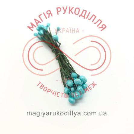 Тичинки-краплинки на дротику двосторонні d3-5мм h6см 1в'язочка/20шт - №412 бірюзовий перлистий