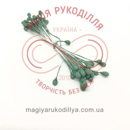 Тичинки-краплинки на нитці двосторонні d1-3мм h7,2см 1в'язочка/25шт - №306 зелений матовий