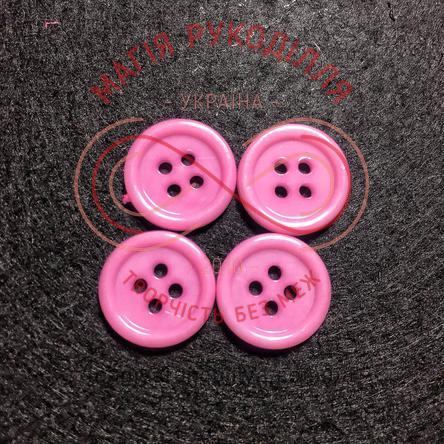 Гудзик дитячий прошивний d14мм - рожевий