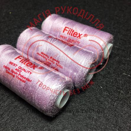Нитка Filtex універсальна - відтінки бузкового