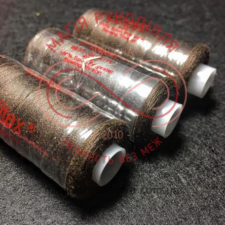 Нитка Filtex універсальна - відтінки коричневого