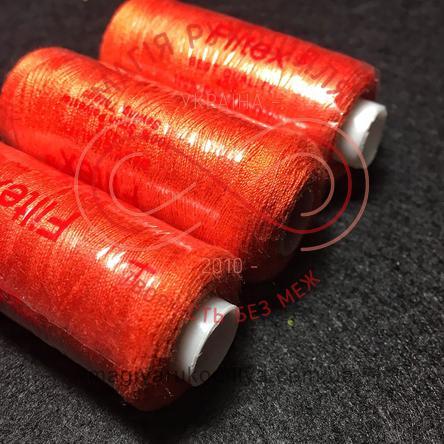 Нитка Filtex універсальна - відтінки помаранчевого