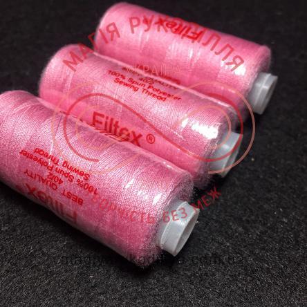 Нитка Filtex універсальна - відтінки рожевого 9497