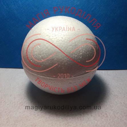 Фігура з пінопласту куля d12см - білий