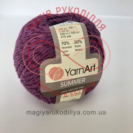 Пряжа Summer (YarnArt Турция) - 52