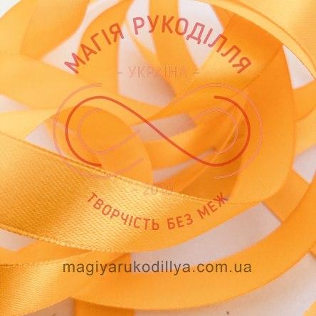 Стрічка Peri атласна 10мм(Китай) - №030 відтінки помаранчевого