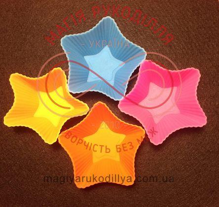 Кондитерські силіконові форми для кексиків 12шт/набір - зірочки