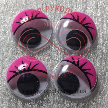 Оченятко бігаючий зрачок з віями d15мм - рожевий