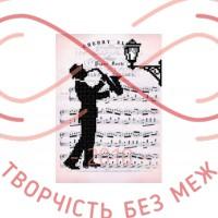 Схема для вишивання бісером - Т2 08/Р Романтік саксофон