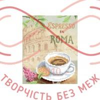 Схема для вишивання бісером - Т7 07/Р Еспрессо у Римі
