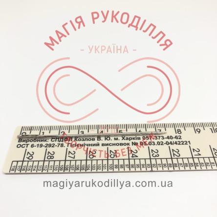 Голка для ручного шиття довжина 75мм гострий носик, широке вушко