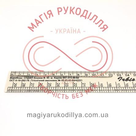 Голка для ручного шиття/матрасів довжина 120мм гострий носик, широке вушко