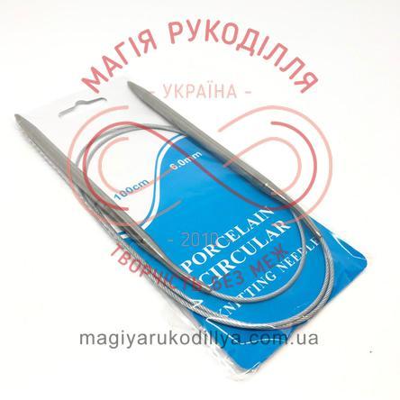 Спиці кругові металеві тросик 6,0/100см