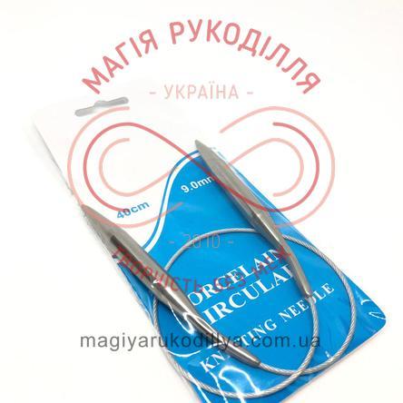 Спиці кругові металеві тросик 9,0/40см