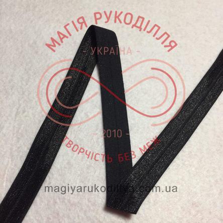 Бейка стрейчева/бейка резинка шир.1,5см - №7 чорний