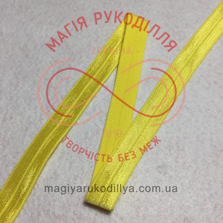 Бейка стрейчева/бейка резинка шир.1,5см - №14 жовтий