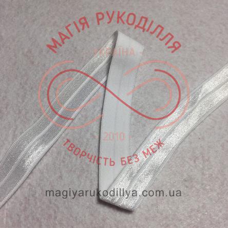 Бейка стрейчева/бейка резинка шир.1,5см - №1 білий