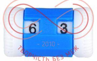 Допоміжний інструмент для в'язання - лічильник рядків маленький