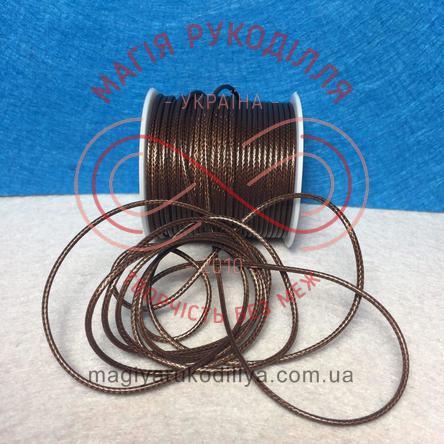 Біжутерний шнур вощенний - коричневий
