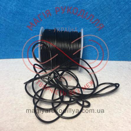 Біжутерний шнур вощенний - чорний