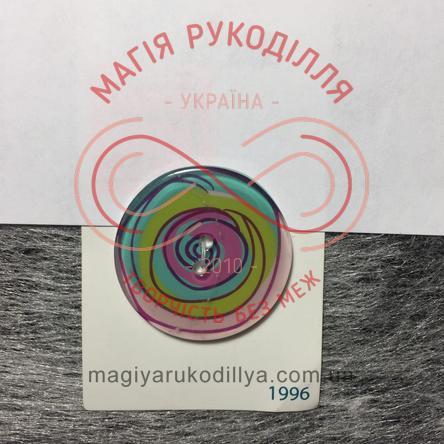 Гудзик декоративний круглий d54L/34мм(набір 1шт) - 1996(Тайвань)