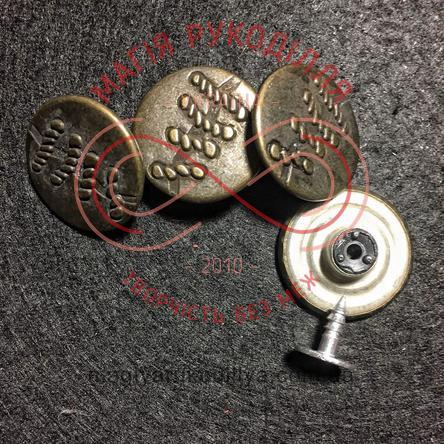 Гудзик джинсовий d28L/18мм (2складові) - коричневий з малюнком