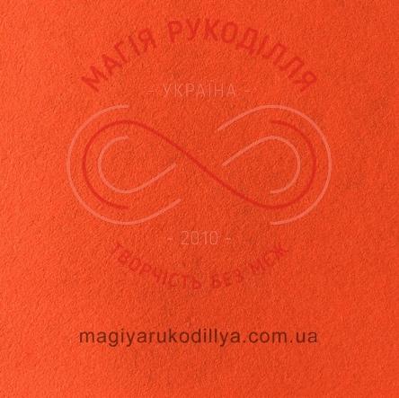 Фетр жорсткий - №22 відтінки помаранчевого