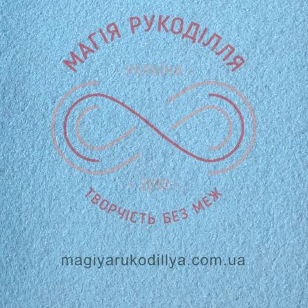 Фетр жорсткий - №35 відтінки блакитного