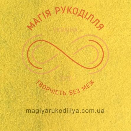 Фетр жорсткий - №19 відтінки жовтого