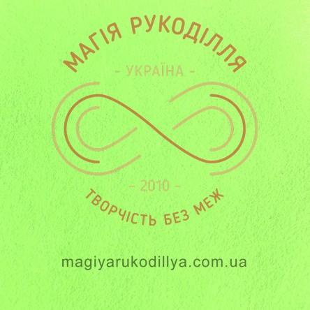 Фетр жорсткий - №25 відтінки зеленого