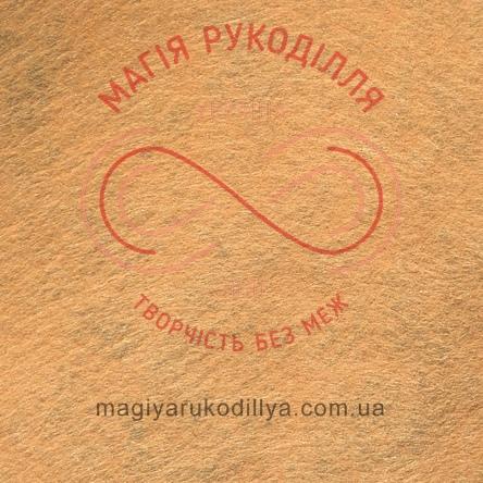 Фетр жорсткий - №5 відтінки коричневого