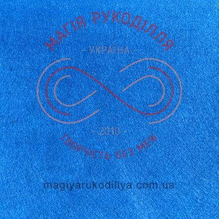 Фетр жорсткий -  відтінки синього