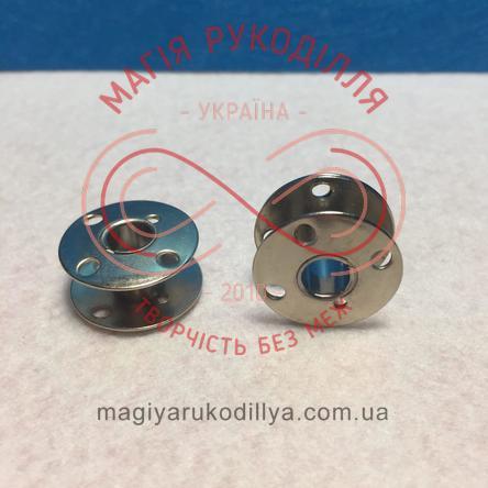 Шпулька для побутових швейних машин Hemline тип Зінгер шт - 120.07