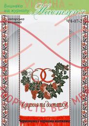 Cхема паперова для вишивання хрестиком рушник весільний - ЧЧ-07-2
