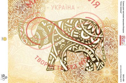 Схема для вишивання бісером картина габардин А3 - БА3-459 Слон мехенді