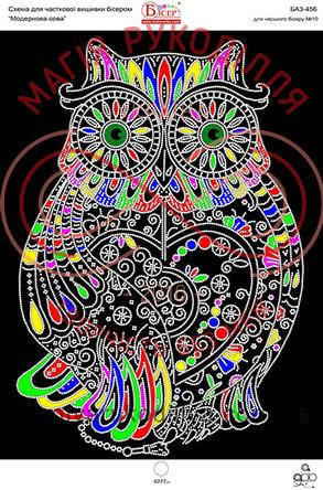 Схема для вишивання бісером картина габардин А3 - БА3-456 Модернова сова