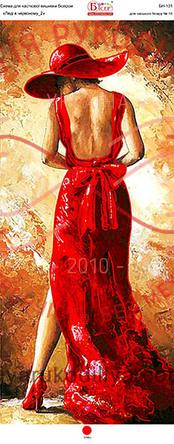 Схема для вишивання бісером картина габардин панно - БН-131 Леді в червоному2