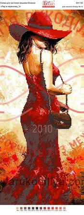 Схема для вишивання бісером картина габардин панно - БН-132 Леді в червоному3