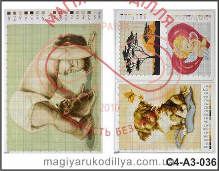 Схема на папері для вишивання хрестиком - С4-А3-036