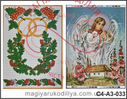 Схема на папері для вишивання хрестиком - С4-А3-033