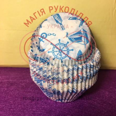 Кондитерская бумажная форма для кекса d5см h3см - морская тематика (бело-голубой)
