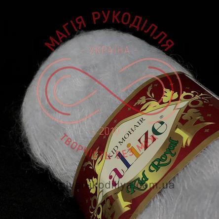 Пряжа Kid Royal (Alize Туреччина) - 224-1