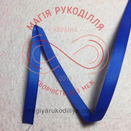 Стрічка репсова 9мм - відтінки синього