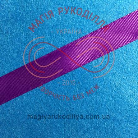 Стрічка репсова 20мм - фіолетовий
