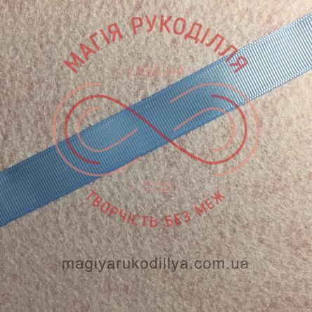 Стрічка репсова 20мм - блакитний