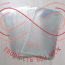 Кондитерські пакетики для пряників 6см*9см (упаковка 100шт) - прозорі